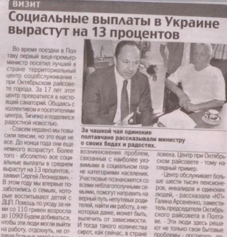 За які гроші «джинсує» уряд України?