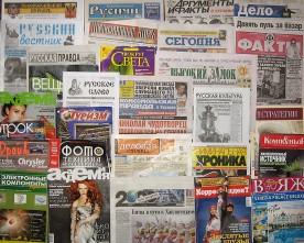 «Сегодня» запевняє в стабільності гривні, «КоммерсантЪ. Украина» пише й про ризики