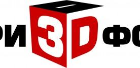 ZIK запускає теледебати «Вибори: 3D-формат»