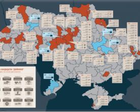 «Опора» створила мапу «двійників» кандидатів в депутати