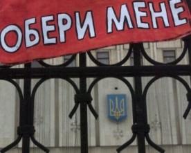 13 вересня: Журналісти «Євро-патруля» протестують агітаторів на знання програм партій (захід)