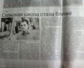 Депутат погрожує інтернет-виданню «Новости Донбасса»  відключенням від мережі (ОНОВЛЕНО)