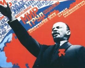 Патріотична агітація радянського розливу