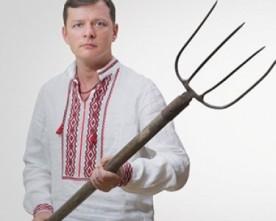 Ляшко подав до суду на інтернет-видання «Високий вал»