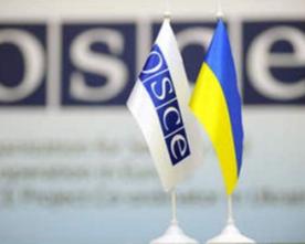 ОБСЄ і ЦВК розпочали в Україні просвітницьку кампанію до виборів народних депутатів