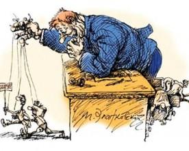 14 вересня: «Адмінресурс, джинса та інші методи тиску на виборця» (прес-конференція)