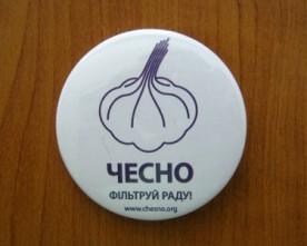 Серед кандидатів у нардепи 242 порушників – рух «ЧЕСНО»