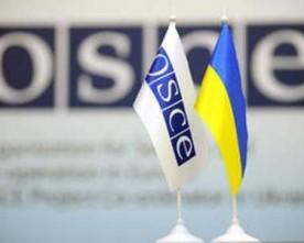 ЦВК та ОБСЄ запустили навчальний інформаційний ресурс для членів виборчих комісій