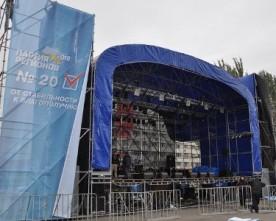 Концерт Партії регіонів