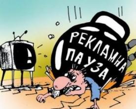 На Першому національному показали контрагітацію ще й проти партії УДАР (ДОКУМЕНТИ)
