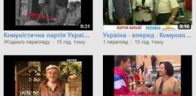 На окремому Youtube-каналі зібрали передвиборчі ролики українських партій і кандидатів