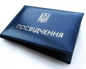 Газета «Луцький замок» видала на вибори 142 журналістських посвідчення