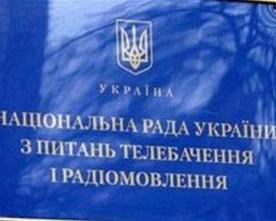 Нацрада зафіксувала понад 180 ознак порушень виборчого законодавства мовниками (ОНОВЛЕНО)
