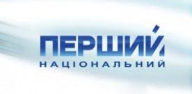 Перший національний заробив 2,5 млн грн під час передвиборної кампанії