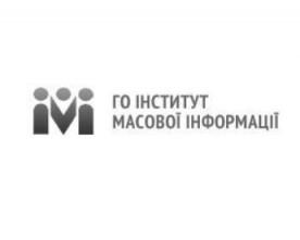 Найбільше матеріалів з ознаками замовності в шести виданнях – про Тимошенко, Тігіпка й Порошенка