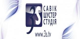 «Савік Шустер студія» проведе екзит-пол на президентських виборах