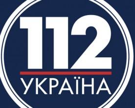 У день виборів телеканал «112 Україна» розширить інформаційне мовлення