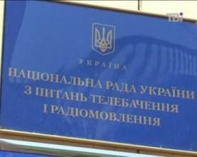 Нацрада повідомила, як телеканали порушують виборче законодавство на позачергових виборах Президента України