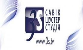 «Савік Шустер Студія» оприлюднила результати екзит-полу на виборах мера Києва