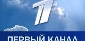 Російський «Первый канал» розповів про вибори в Донецькій і Луганській народних республіках