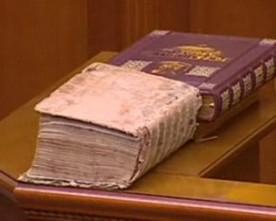 Інавгурацію Петра Порошенка транслюватимуть «1+1», «Інтер», 5 канал та «Україна»