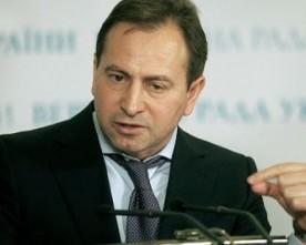 Томенко закликав українські ЗМІ підписати угоду про відмову від «джинси» на час виборів