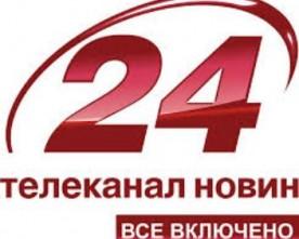 Телеканал «24», «Люкс ФМ» і «Радіо 24» оприлюднили розцінки на політичну рекламу