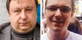 Микола Княжицький – 34-й, а журналіст Сергій Висоцький – 44-й у списку «Народного фронту»