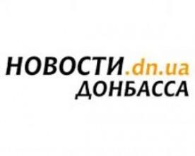 Журналісти видання «Новости Донбасса» відмовилися від політичної реклами