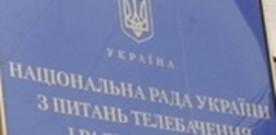 Нацрада помітила перші порушення мовниками виборчого законодавства