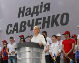Раціо та емоціо в позиціюванні  політичних партій у ЗМІ