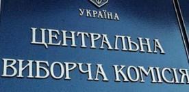 СБУ готова запобігати хакерським атакам на сервери ЦВК – Лубківський