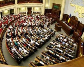Газета ВР опублікувала список депутатів, які не дали бійцям в АТО проголосувати