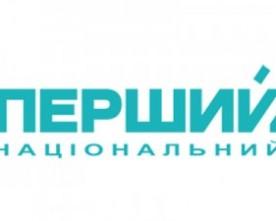 О 18:30 на Першому національному вийде спецвипуск новин «Вибори – 2014»