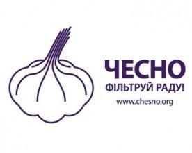 Громадський рух «Чесно» оголошує про відкриту журналістську акцію «Політичний карантин»