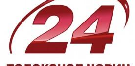 Канал «24» транслюватиме виборчий процес в зоні АТО і проведе телемарафон