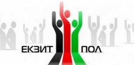 """""""Національний екзит-пол"""": до Ради проходять сім партій"""