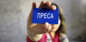 У Мукачево голова ОВК не дозволив журналістці збирати інформацію на дільниці