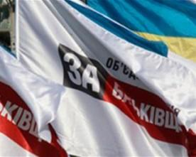 Зовнішньої реклами провладних партій західніше від Києва більше, ніж інших