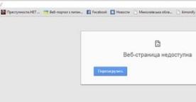 Напередодні виборів інтернет-видання миколаївського інформагентства атакують хакери