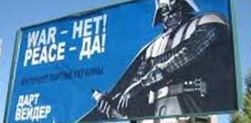 Голова Інтернет партії України Дарт Вейдер розпочав флешмоб «Депутат скинь маску»