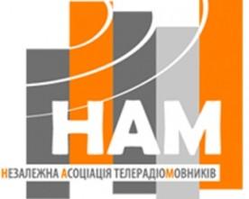 Незалежна асоціація телерадіомовників готує відеоролики з інформацією про права виборців