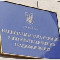 «Народний фронт», КУН й «Інтернет партія України» не скористалися своїм правом агітації на НРКУ