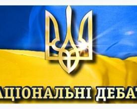 «Українська правда» розпочала збір запитань до кандидатів, які балотуються до Верховної Ради