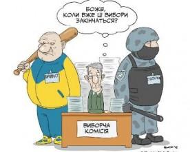 На Буковині у представників газети на ОВК вимагали показати редакційне завдання