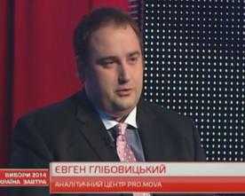 Глібовицький: у день тиші Президент та прем'єр-міністр України порушили дух закону