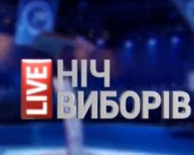 Ніч виборів-2014: телеолігархічна гризня, молодіжний Перший і Шустер як завжди