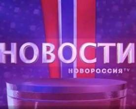 Регіональні канали «лягли» під кандидатів у нардепи
