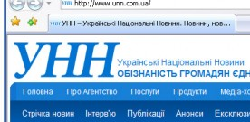 УНН спільно із центром «Універсітас» проведуть всеукраїнський екзит-пол 26 жовтня