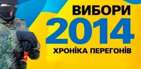 У Запоріжжі кандидат в народні депутати обіцяє «люстрацію-кастрацію» місцевим журналістам